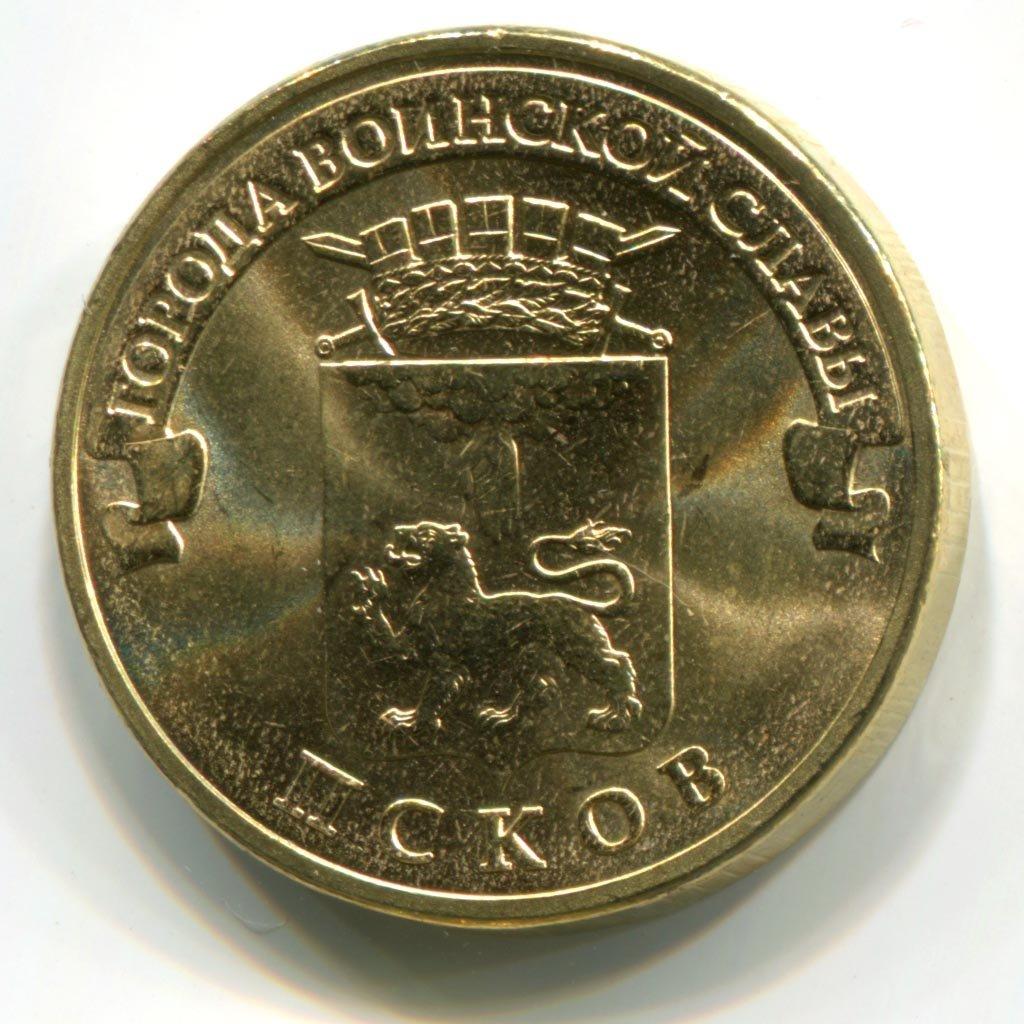сколько рублей стоит 1 манат