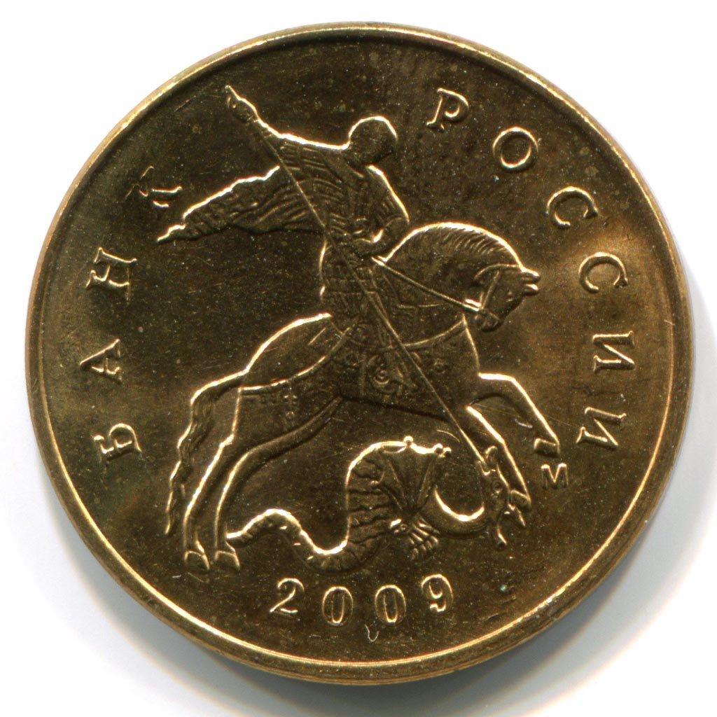 Сколько стоит 50 копеек 2009 года монета 10 центов канада