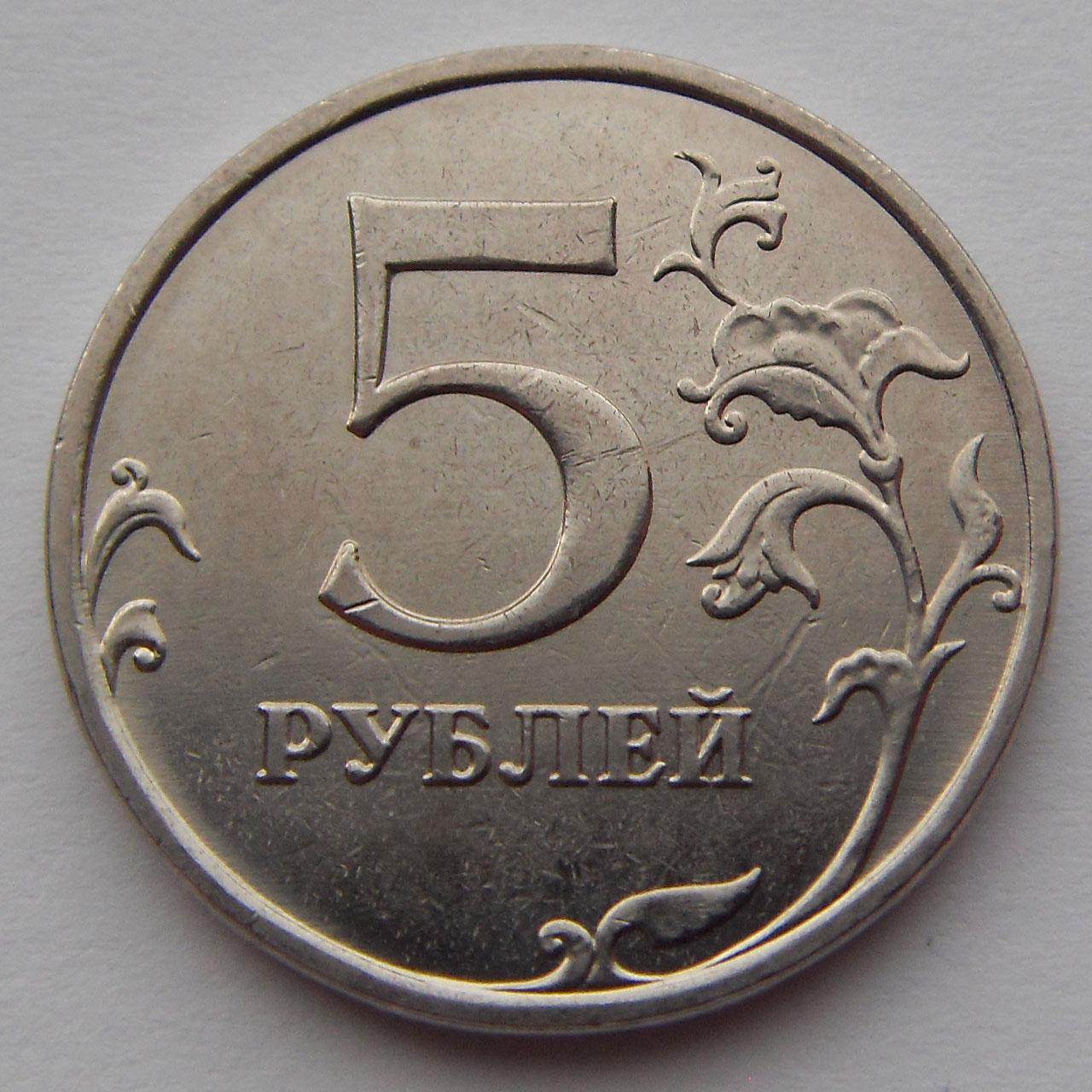 Вес монеты 5 рублей 2014 года hansestadt перевод