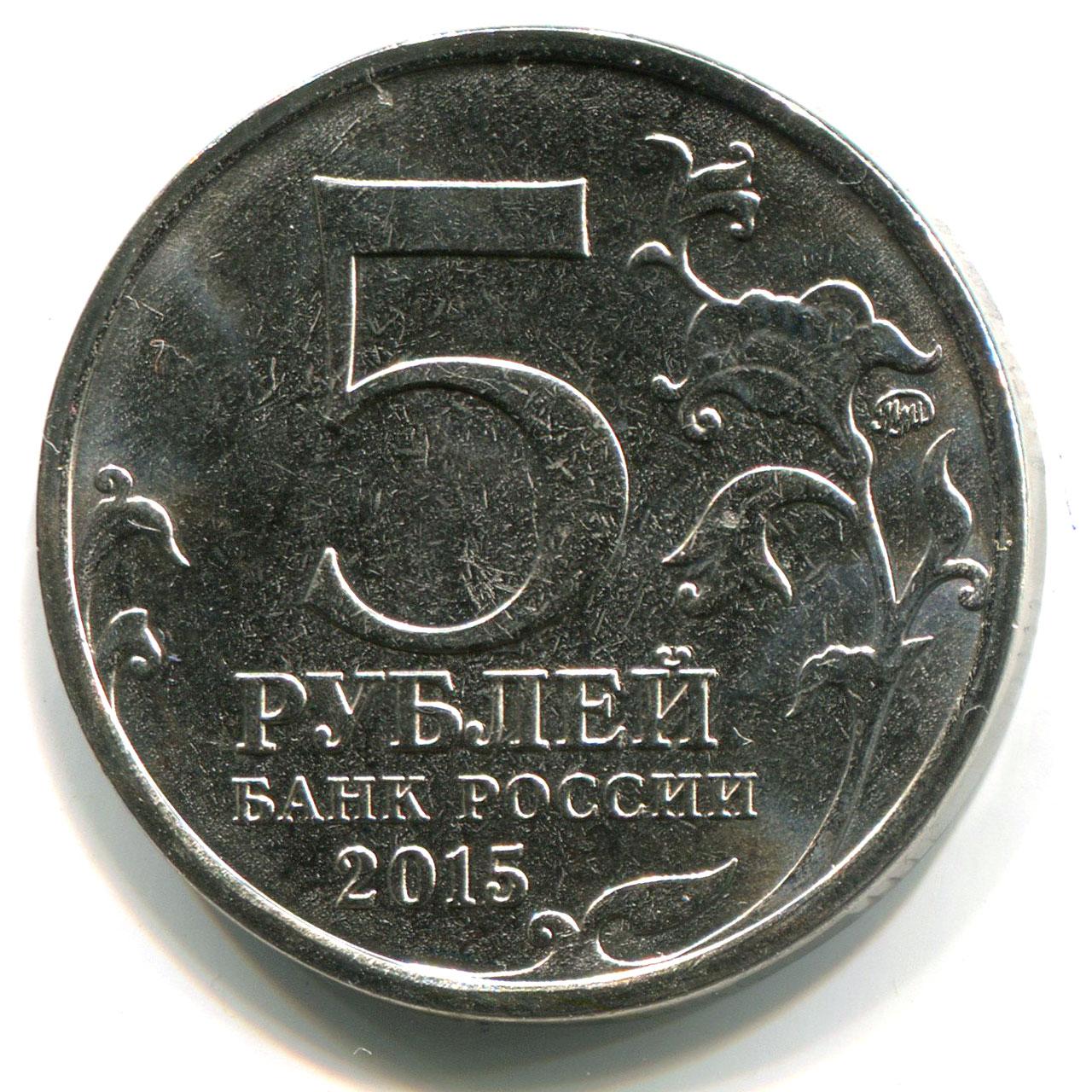 браки монет ссср