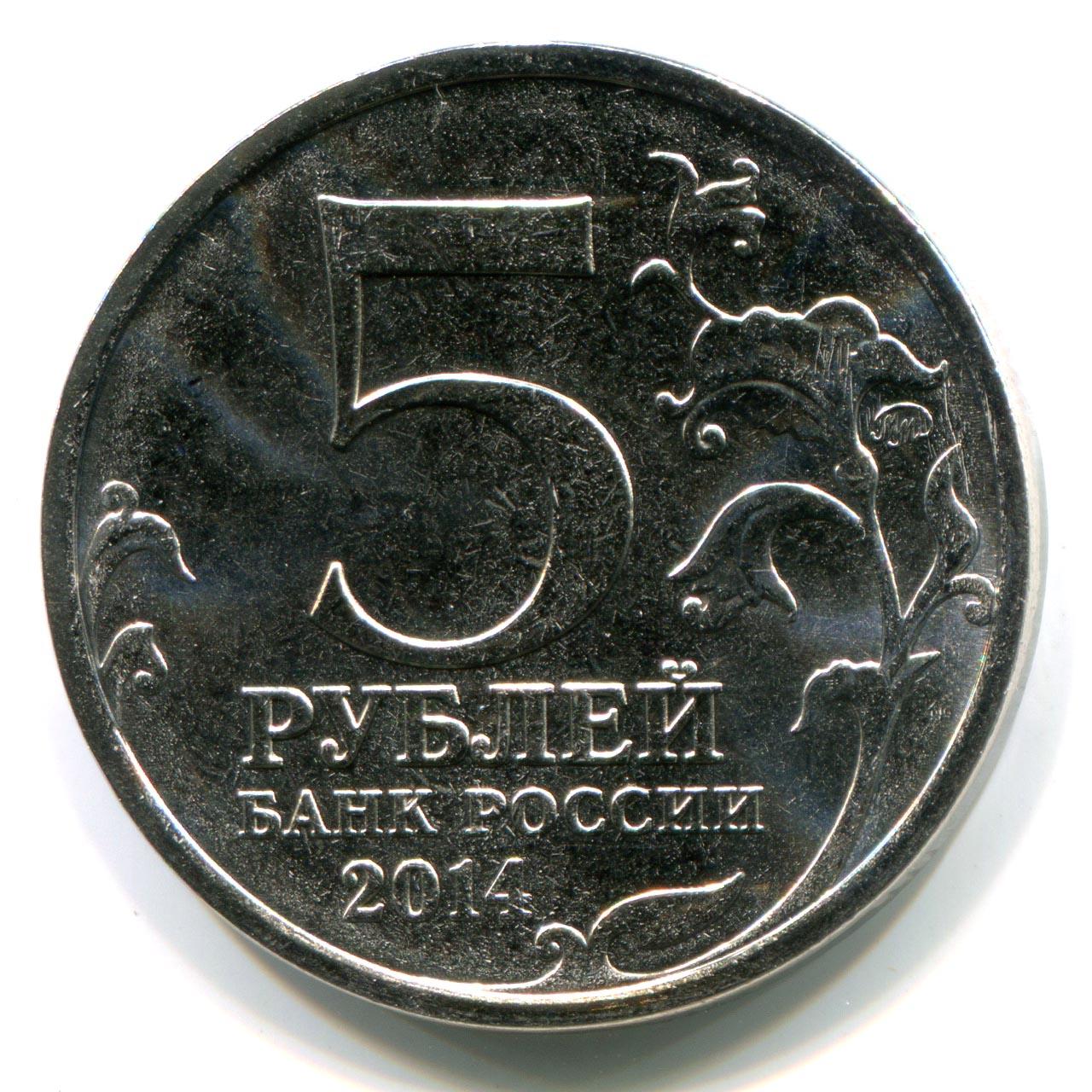 Цена монеты пражская операция сумма номера купюры 32