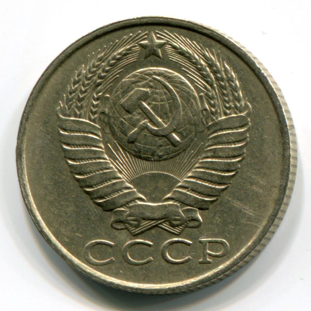 Сколько стоит монета 1962 года 15 копеек ціна копійок