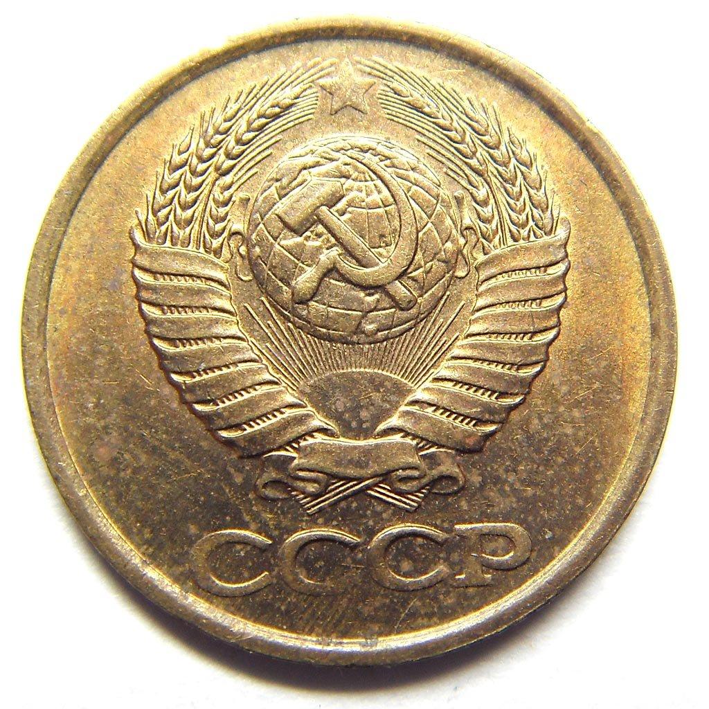1 копейка 1981 года цена ссср рублевые монеты ссср стоимость