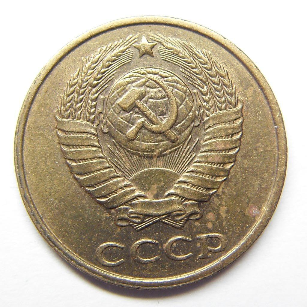 2 копейки 1981 года цена таиландского бата
