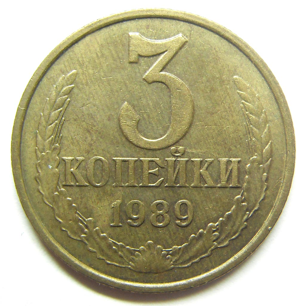 10 лепта 1869