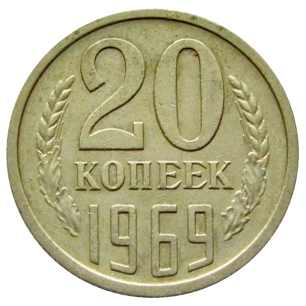 монеты и банкноты деагостини в беларуси
