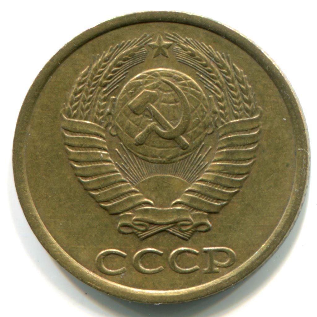 2 копейки 1983 года два рубля 2000 года мурманск стоимость