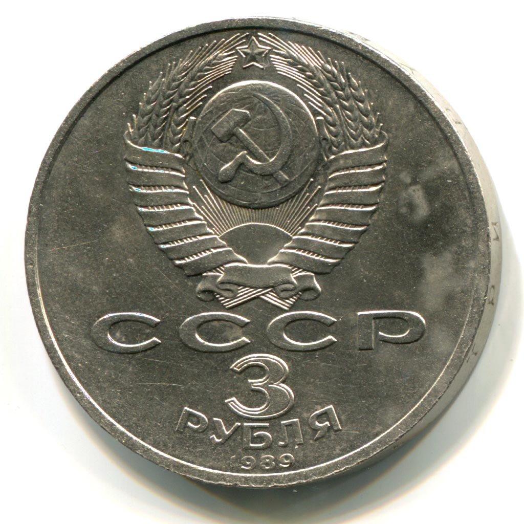 история монеты 2 злотых
