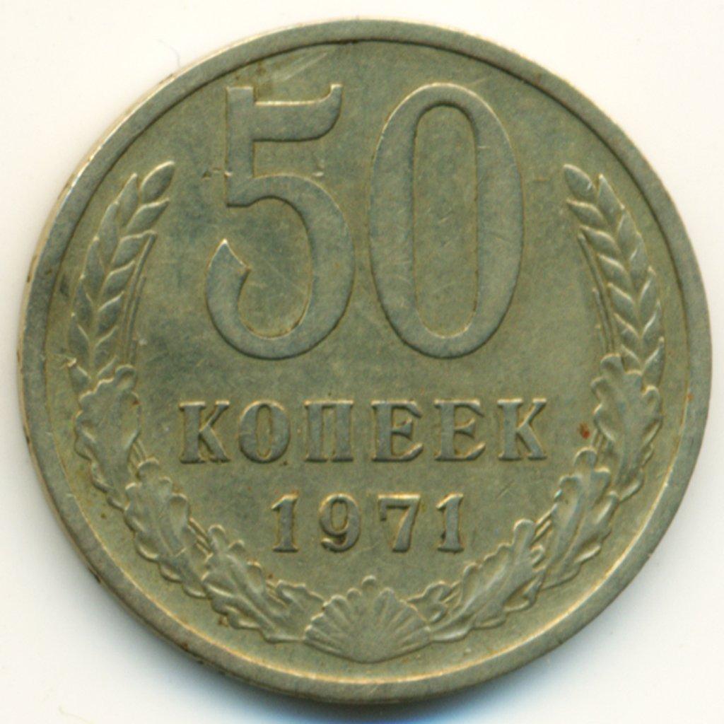 серебряные монеты олимпиада 80 цена